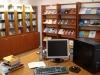 Domska knjižnica